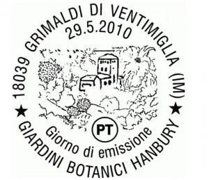 Poststempel der Hanbury Briefmarke