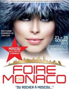 Messe Monaco vom 21. - 26. Oktober 2015